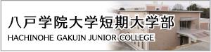 banner_jc