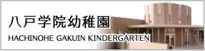 banner_kids
