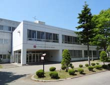 Kosei Gakuin High School, Technical Diploma Course